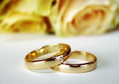 Protocolo boda Javier de Juana - Pedida